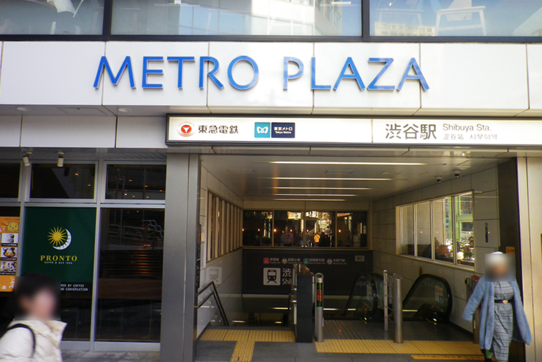 渋谷・表参道サロンへの行き方1「BI」に出ていただきます