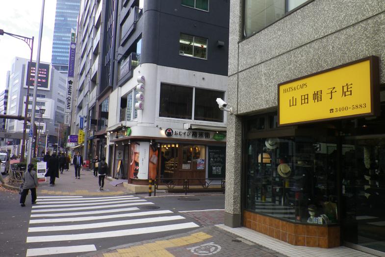 渋谷・表参道サロンへの行き方5 右手に黄色看板の「山田帽子店」が見えてきます