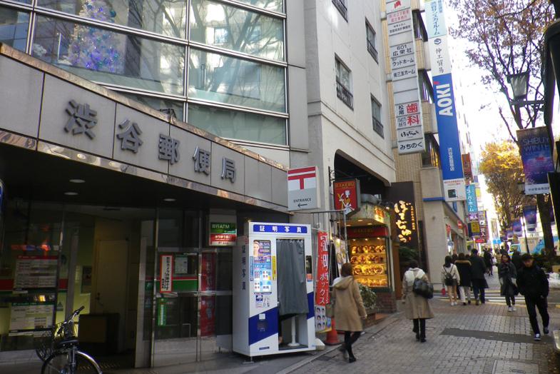 渋谷・表参道サロンへの行き方4 宮益坂を登って行くと渋谷郵便局が左手にございます